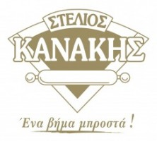 STELIOS KANAKIS S.A. | Confectionery, Bakery & Ice-Cream Ingredients