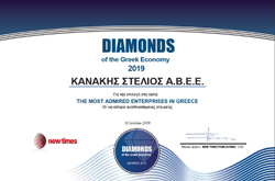 Diamonds-award-Kanakis-2019.jpg